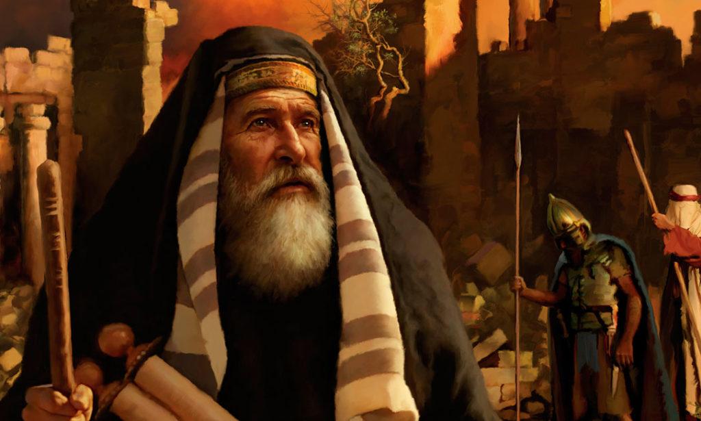 Ezra & Nehemiah thumbnail